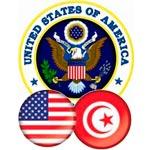 Conférence Tuniso-Américaine sur l'investissement et l'entrepreneuriat ce 5 mars
