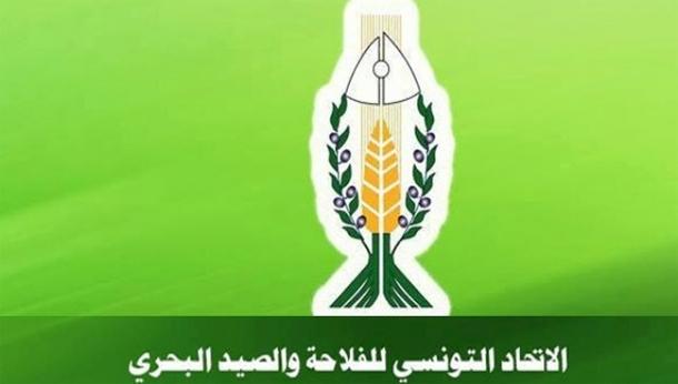 Suspension de la décision de l'arrêt d'approvisionnement des marchés en produits agricoles