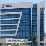 Appel de l'UTICA pour un fonds de soutien des familles des martyrs