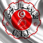 اتحاد عمال تونس يقرر سلسلة من الإضرابات في قطاع النقل العمومي