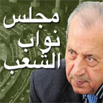 Mohamed Ennaceur élu président de l'ARP