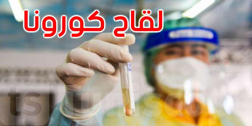 قمّةُ العشرين تتعهدُ بضمان توزيع عادل لأدوية ولقاحات كورونا