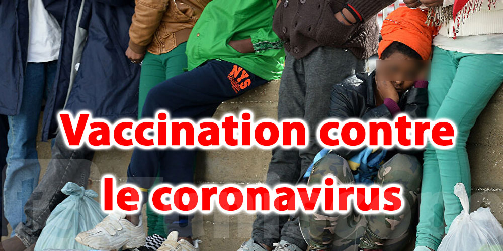 Les migrants irréguliers en Tunisie doivent être vaccinés