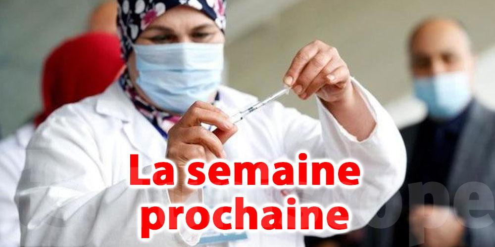 La Tunisie recevra 1 million de doses de vaccin des États-Unis