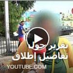 En vidéo-Ce qui s'est passé à la Caserne de Bouchoucha