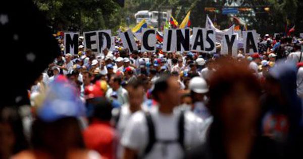 إصابة 60 شخصا خلال الاحتجاجات في العاصمة الفنزويلية