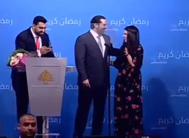بالفيديو: رئيس وزراء لبنان يفاجئ الحضور بعرض زواج