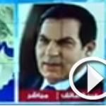فيديو: سياسيون يواجهون بن علي على قناة' التاسعة'