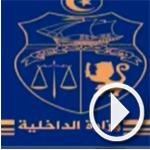 فيديو: تشخيص محاولة الهجوم على المنزل بالمحمدية