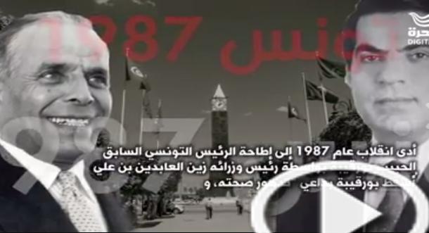بالفيديو: 6 انقلابات غيرت العالم العربي