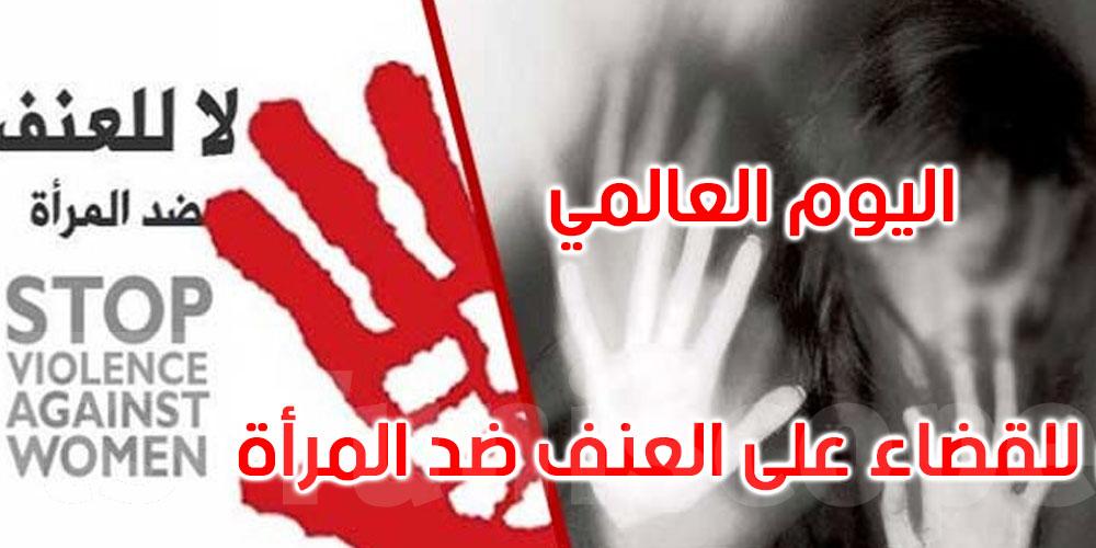 وزارة المرأة: مقاومة العنف ضد المرأة مسؤوليتنا الكل