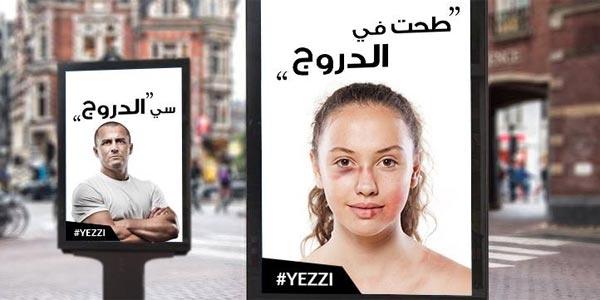 Vidéo : Yezi, ne te tais plus, parle… la campagne du ministère contre les violences faites aux femmes
