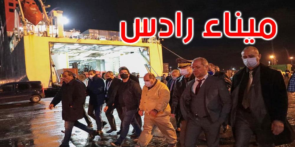 وزيرا النقل والتجارة يزوران ميناء رادس