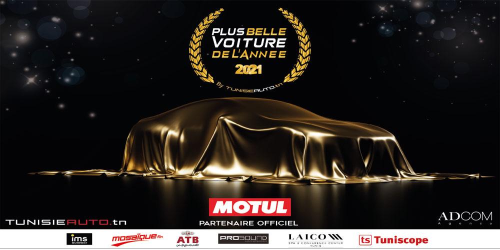 Concours 'La plus belle voiture de l'année 2021' by tunisieauto.tn et adcom angency en partenariat avec motul tunisie