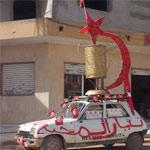 Photo du jour : La voiture très spéciale de Tayar Al-Mahabba
