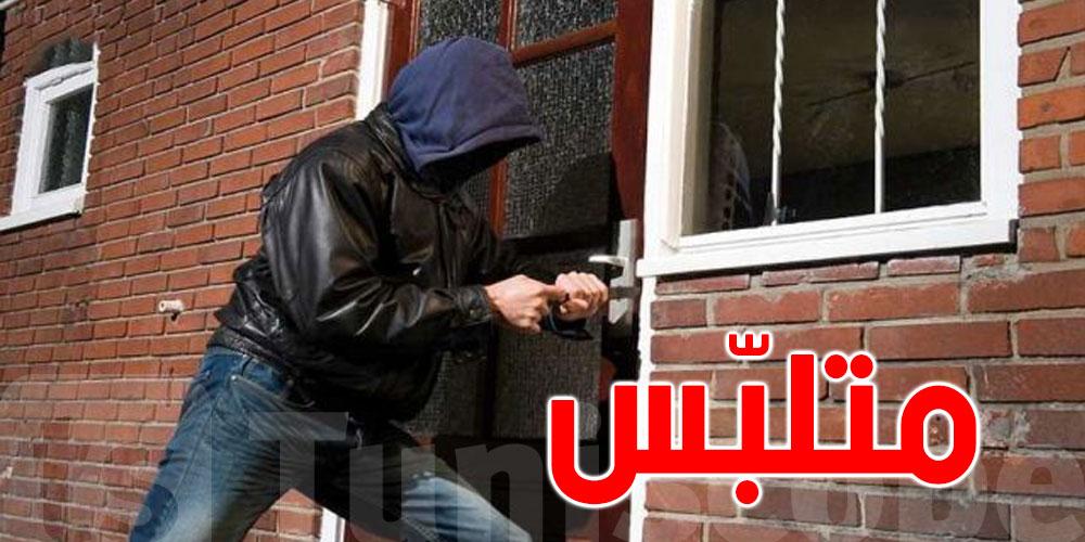 سوسة..حاول سرقة منزل فوجد نفسه أمام 5 قضايا