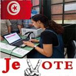 هيئات دينية تونسية تؤكد: كل ما يعطل الانتخابات القادمة محرم شرعا