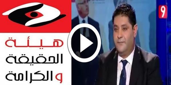 En vidéo : l'IVD consacre la justice sélective selon Walid Jalled