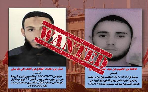 وزارة الداخلية تدعو المواطنين إلى الإبلاغ الفوري عن هذين الإرهابيين