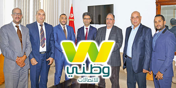 WATANY, un nouvel MVNO destiné principalement aux Libyens vivant en Tunisie
