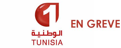 Al wataniya 1 'Le journal de 20H sera sous forme de titres sans présentateurs'