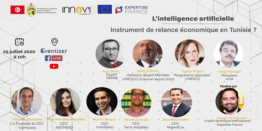 Webinaire : L'intelligence artificielle, instrument de relance économique en Tunisie ?