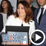 En vidéo : Bouchamaoui appelle les banques à collaborer pour l'accès au marché international