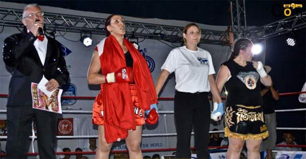 La Tunisienne Wided Younsi, championne du monde de boxe française