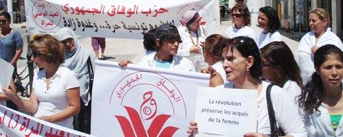 Al Wifek Al Joumhouri boycotte la réunion de demain avec le premier ministre