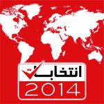 Le taux de participation des tunisiens de l'étranger serait autour de 29%