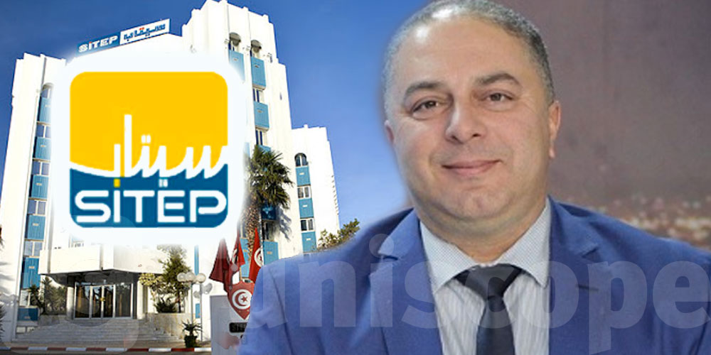 Qui est Hazm Yahyaoui le nouveau PDG de la SITEP