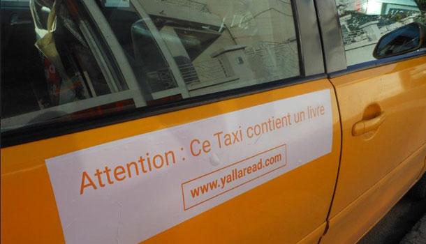 En photos:Vous pouvez désormais lire un bouquin dans un taxi tunisien