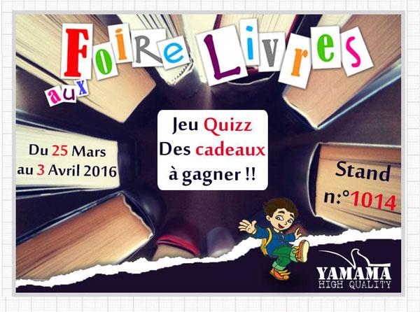 Foire Internationale du Livre de Tunis 2016 : une présence distinguée pour YAMAMA !