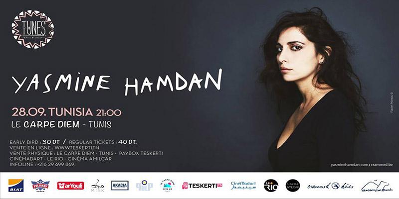 TUNES #9 Concert Yasmine Hamdan