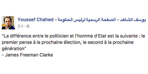 Non Youssef Chahed n'a pas dit cela…