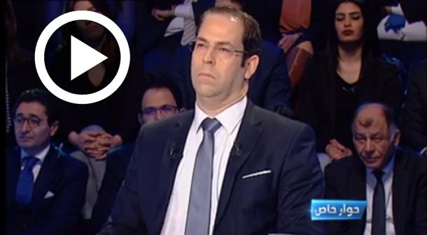Youssef Chahed : Nous n'avons pas dévié du document de Carthage