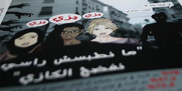 En vidéos –harcèlement de rue: 'Un jour, un combat' revient à la charge et appelle l'ARP à voter la loi contre les violences faites aux femmes