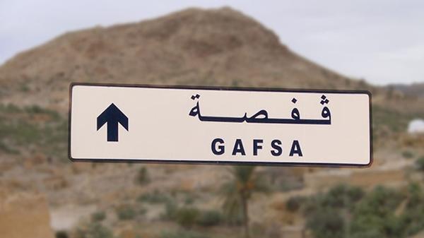 Grève générale à Zannouche à Gafsa