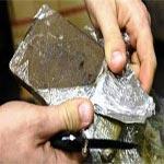Saisie de 20 kg de Zatla retrouvés dans un train venant de Gabès