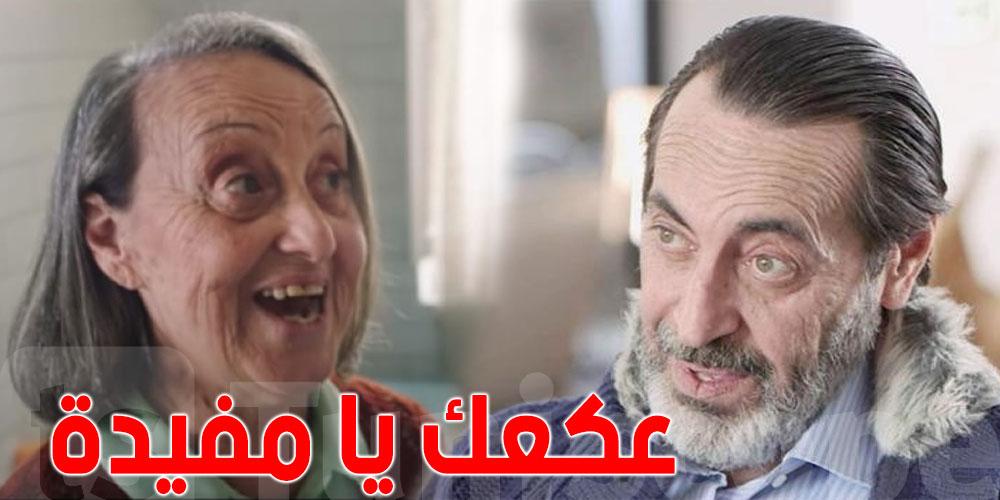 نجمة الإشهار شقيقة هشام رستم.. وهذا تعليقه