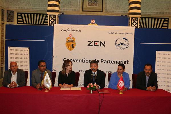 Zen signe une convention de partenariat  avec l'Amicale des cadres et des employés de la présidence