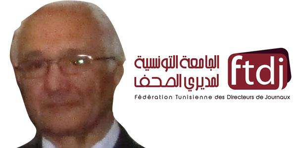 الجامعة التونسية لمديري الصحف تنعى الزميل محمد الزرزري