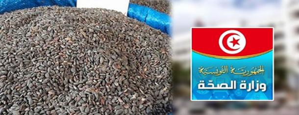 وزارة الصحة تكثف مراقبتها على الزقوقو والفواكه الجافة بمناسبة المولد الشريف