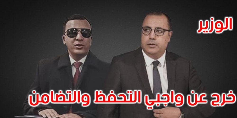 المشيشي: تم إعفاء وليد الزيدي لأنه لم ينضبط للقرارات