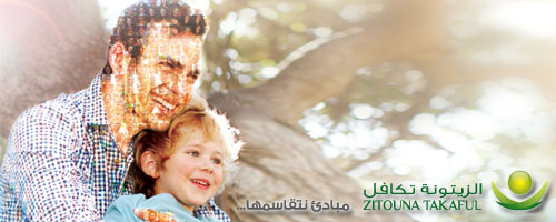 zitouna-210314-1.jpg