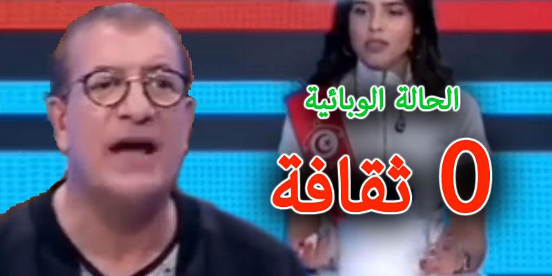 بالفيديو: حين يبدع التونسي.. نهبلوكم ثقافة