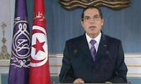 Discours de Ben Ali du 13 janvier