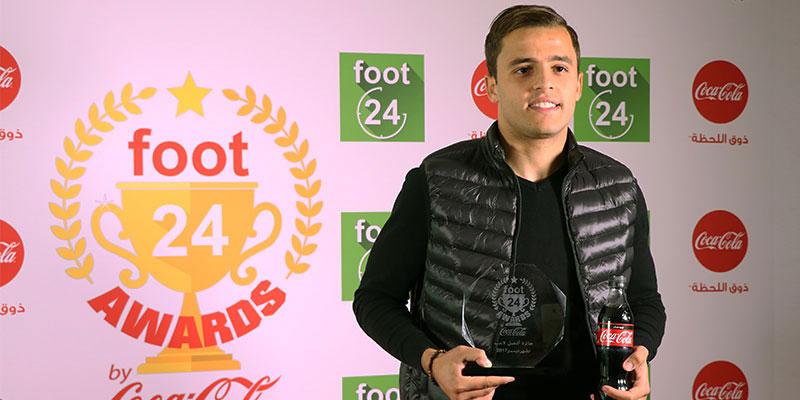 En vidéo: Ghazi Ayadi elu joueur du mois de décembre 2017 par Coca Cola
