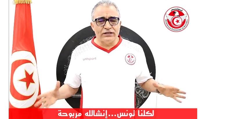 بالفيديو: محسن مرزوق يشجّع النسور