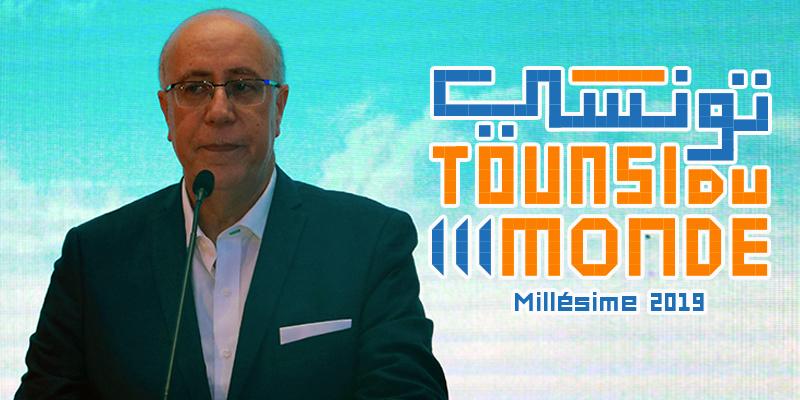Allocution de Marouene Abassi, Gouverneur de la BCT aux Tounsi Du Monde